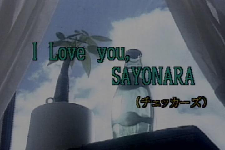 I Love you,SAYONARA
