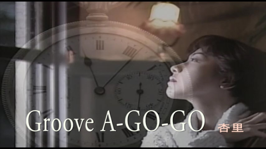 Groove A・GO・GO