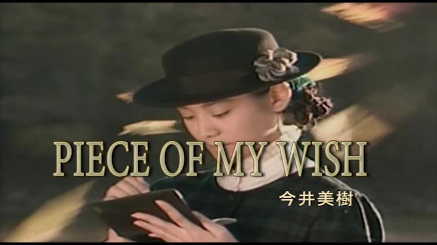 PIECE OF MY WISH