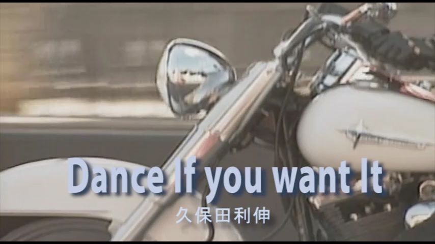 Dance If you want It