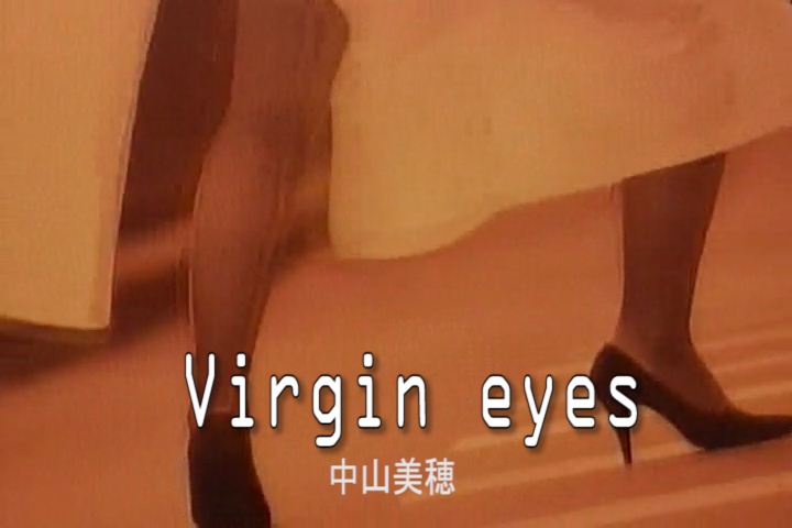Virgin eyes