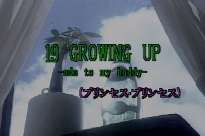 19 GROWING UP