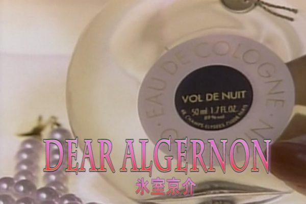 DEAR ALGERNON