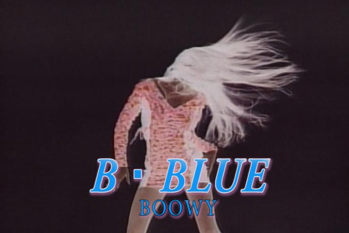 B・BLUE