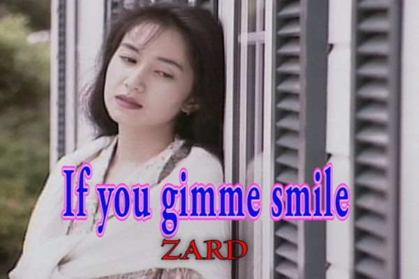 If you gimme smile