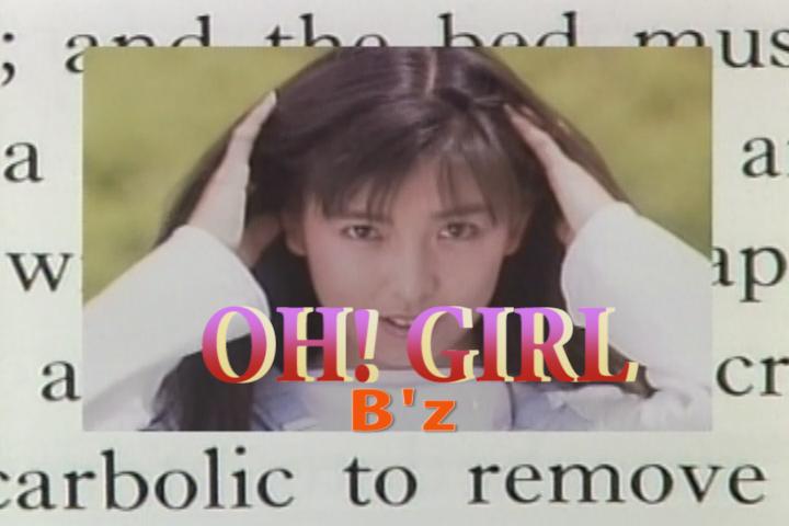 OH! GIRL