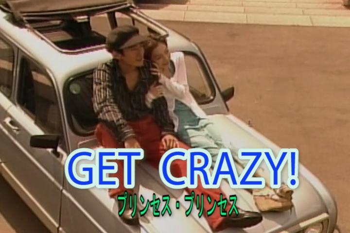 GET CRAZY!