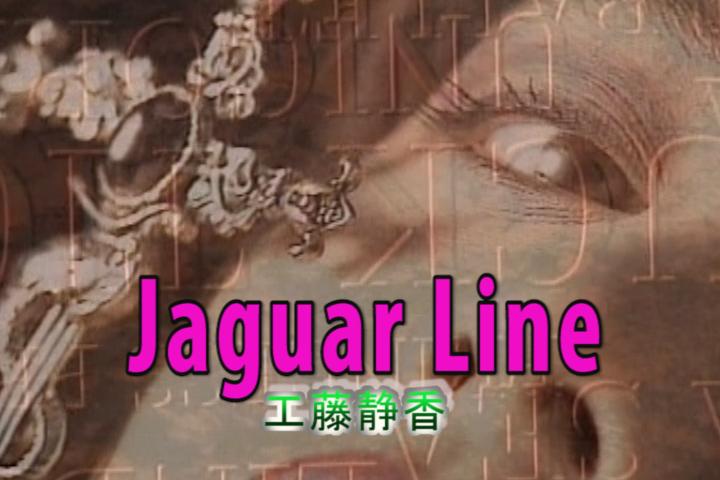 Jaguar Line