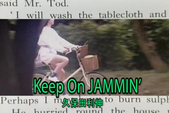 Keep On JAMMIN'