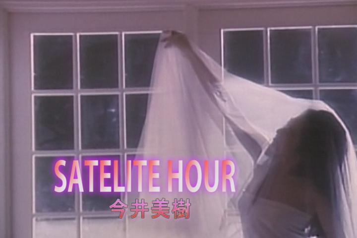SATELITE HOUR