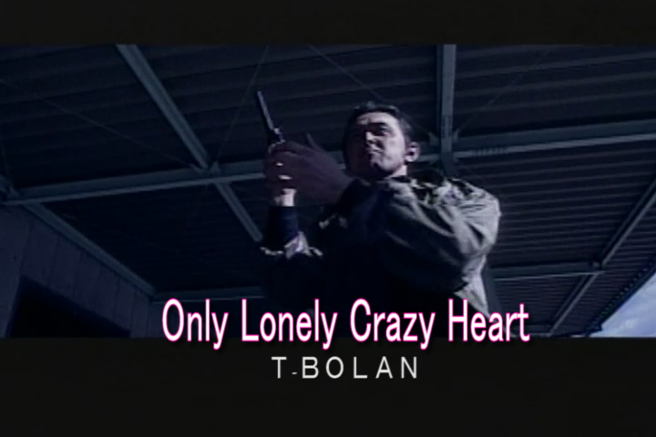Only Lonely Crazy Heart