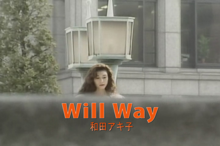 Will Way