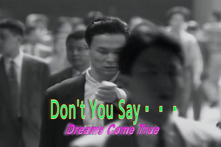 Don't You Say・・・