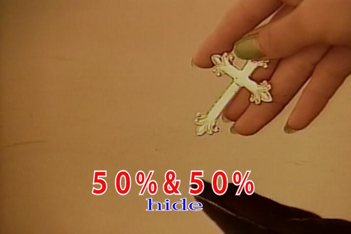 50% & 50%