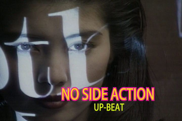 NO SIDE ACTION