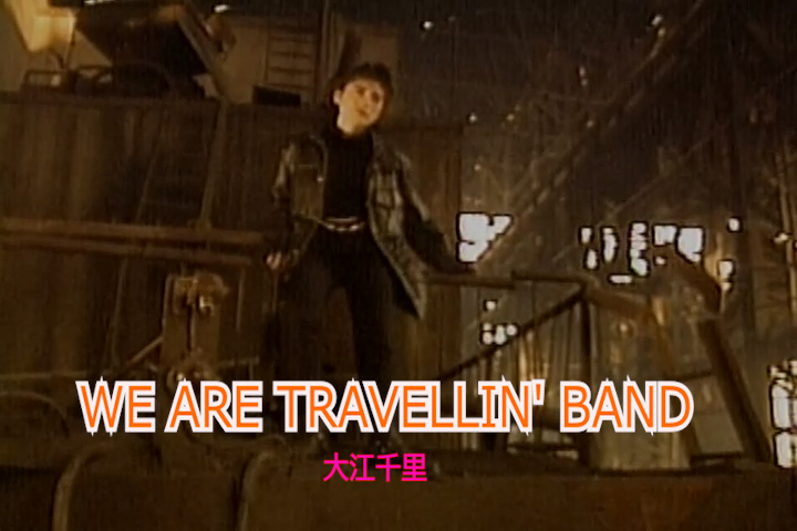 WE ARE TRAVELLIN' BAND