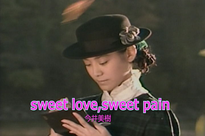 sweet love,sweet pain