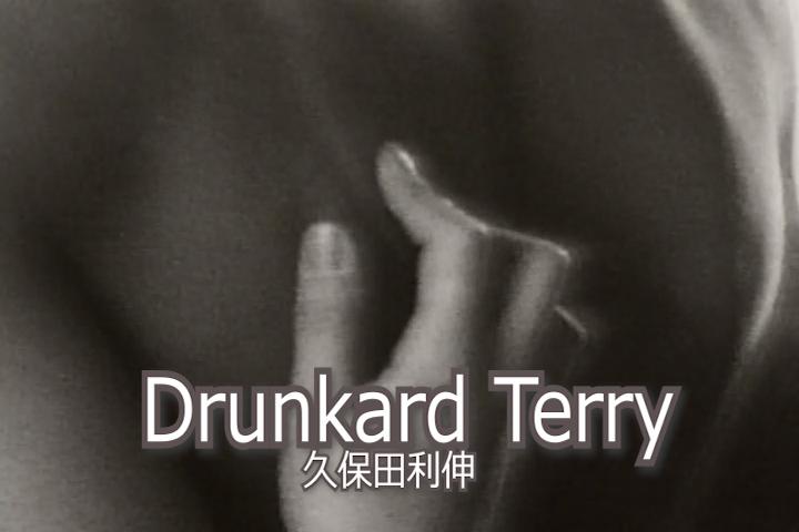 Drunkard Terry