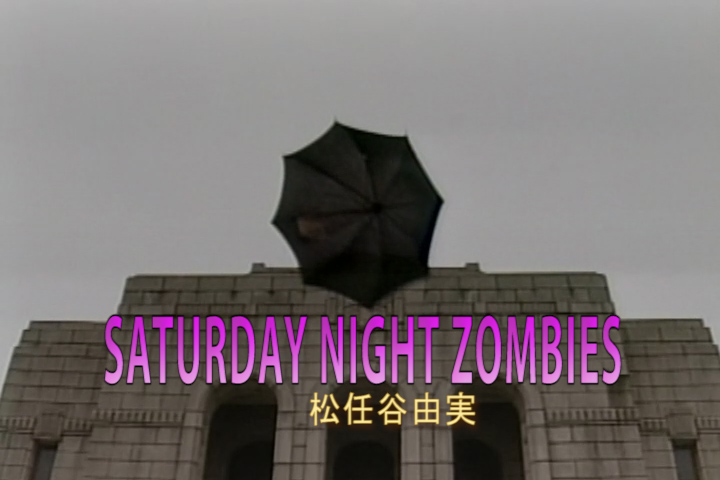 SATURDAY NIGHT ZOMBIES