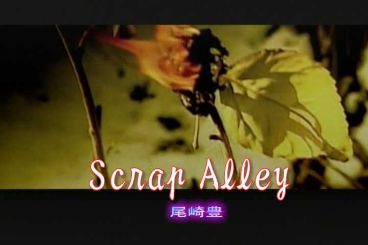 Scrap Alley