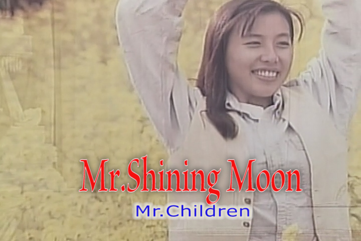 Mr.Shining Moon