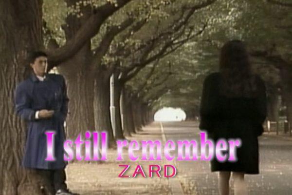 I still remember