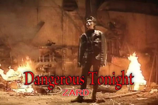 Dangerous Tonight