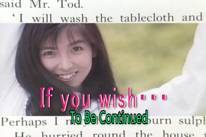 If you wish
