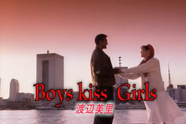 Boys kiss  Girls