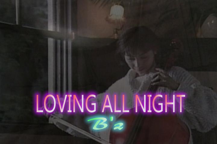 LOVING ALL NIGHT