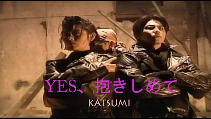 Read more about the article YES、抱きしめて