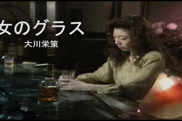女のグラス
