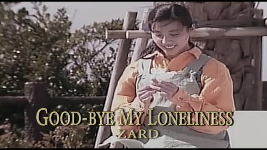 Read more about the article Good-bye My Loneliness