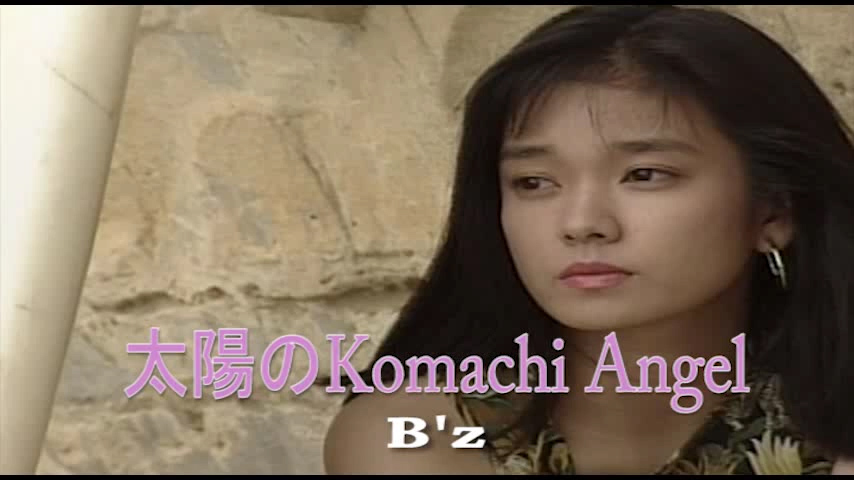 Read more about the article 太陽のKomachi Angel