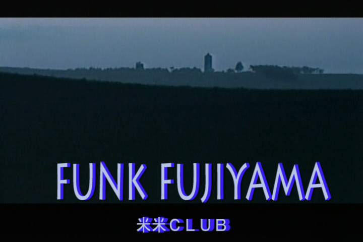 Read more about the article FUNK FUJIYAMA
