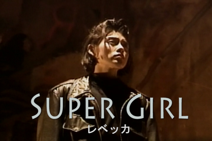 Read more about the article Super Girl