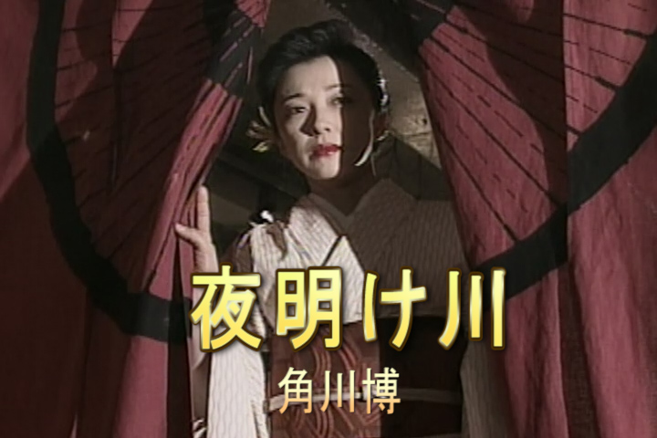 Read more about the article 夜明け川
