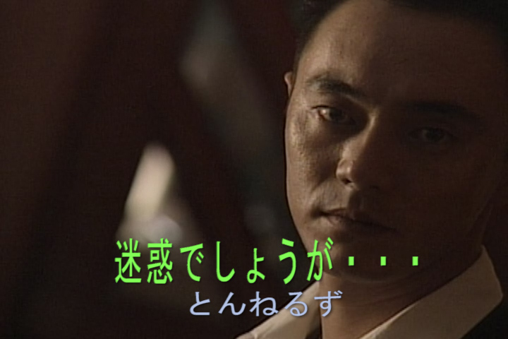 Read more about the article 迷惑でしょうが・・・