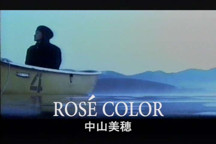 Read more about the article ROSE COLOR