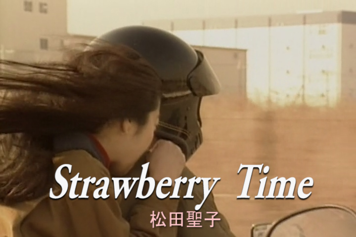 Read more about the article Strawberry Time