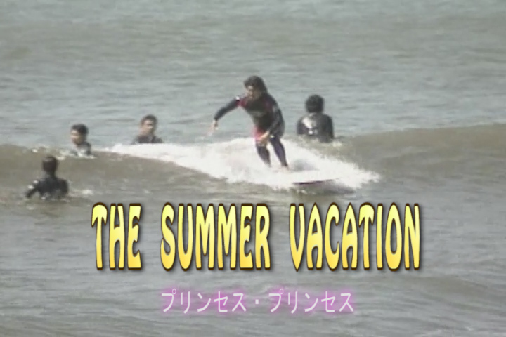 Read more about the article THE SUMMER VACATION