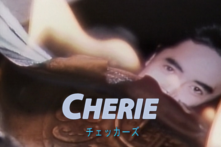 Read more about the article Cherie