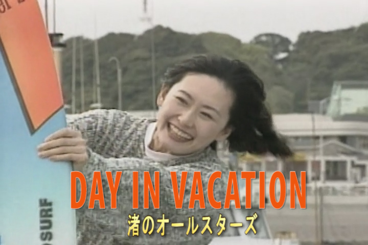 Read more about the article DAY IN VACATION