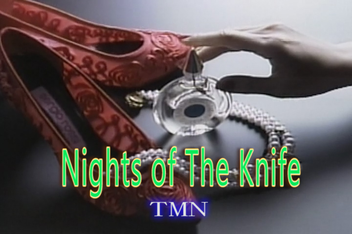 Read more about the article Nights of The Knife