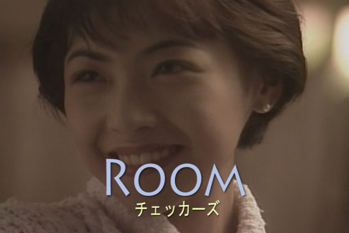 Read more about the article Room