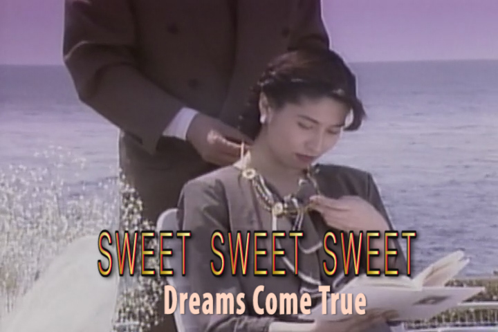 Read more about the article SWEET SWEET SWEET