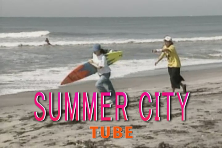Read more about the article SUMMER CITY