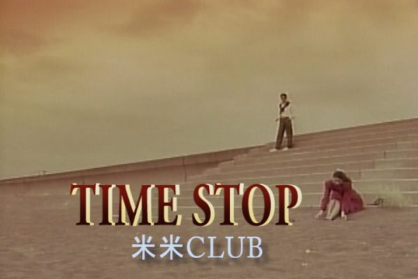 TIME STOP
