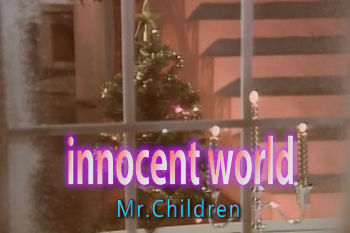 Read more about the article innocent world