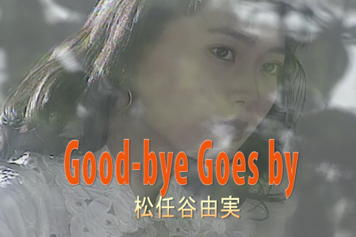 Read more about the article Good-bye Goes by